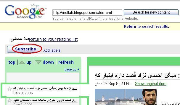 google_rss3.jpg
